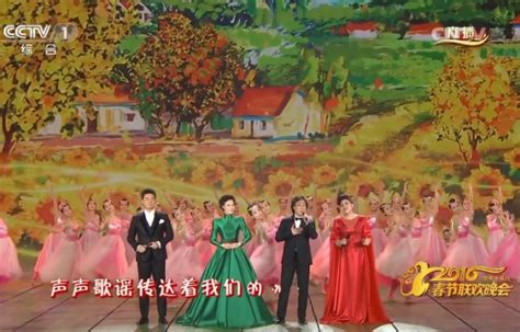 cctv new year gala 2016 the world s most watched tv show is not what you think it is