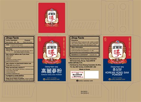 Ginseng Korea prescription drugs manufactured by korea ginseng