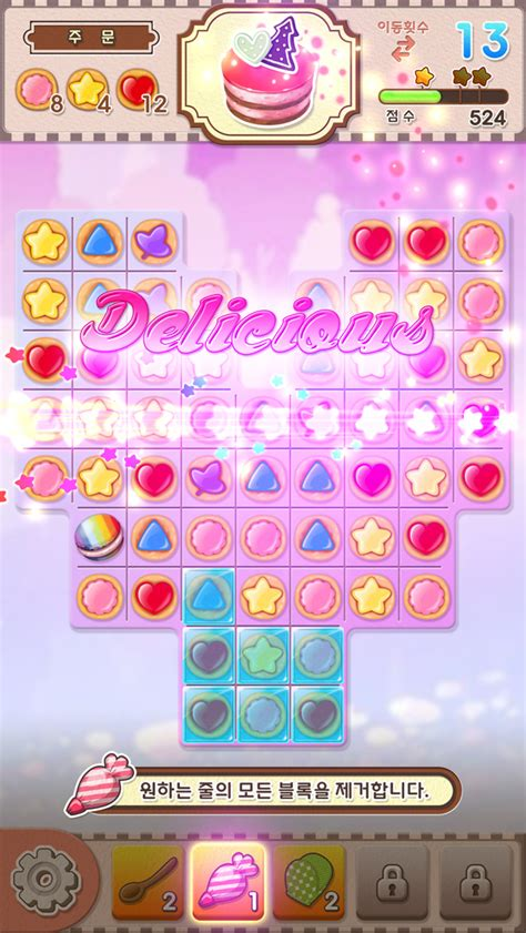 design game puzzles mobile puzzle game ui design on behance