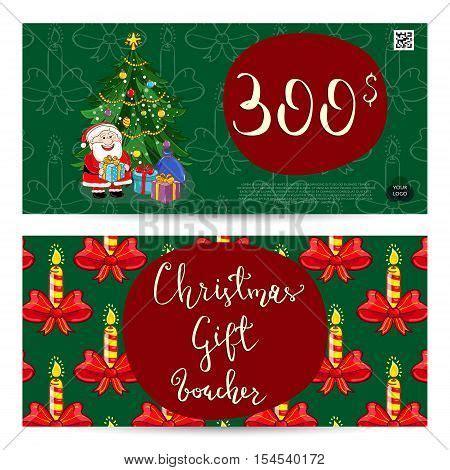 discount holiday vouchers christmas voucher template vector vector photo bigstock
