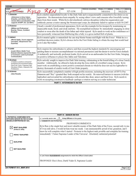Officer Evaluation Report by 7 Officer Evaluation Report Support Form Progress Report