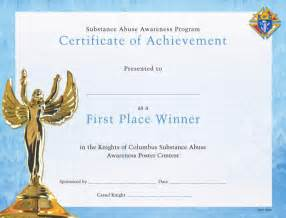 Place Certificate Template by Winner Certificate Templates Free Premium