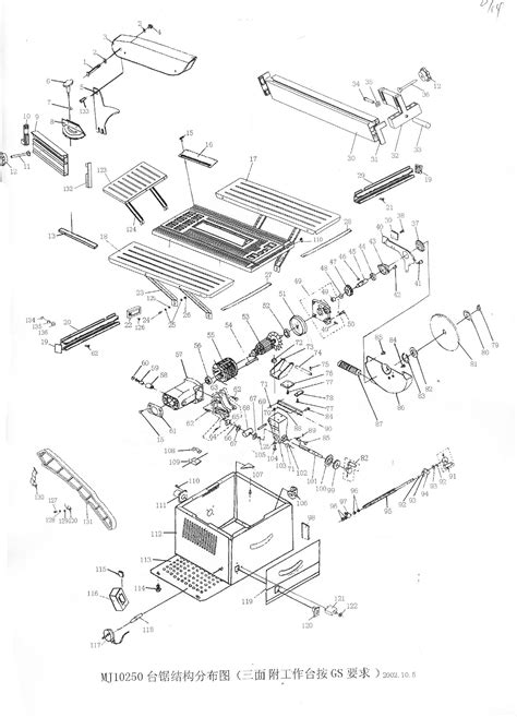 sip bench saw sip 01321 01313 10 quot trade table saw diagram