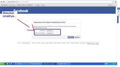 fb terbaru cara hack fb terbaru 3 menit succes 2013 my blog