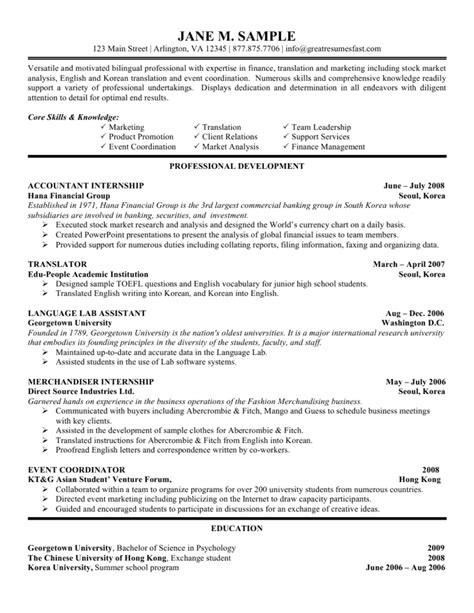Best Resume Sle For Intern One Click Away From Best Summer Internship Resume Exles
