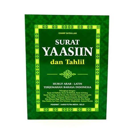 Surat Yaasiin Tahlil Istighotsah Ukuran Besar buku surat yaasiin dan tahlil huruf arab pusaka dunia