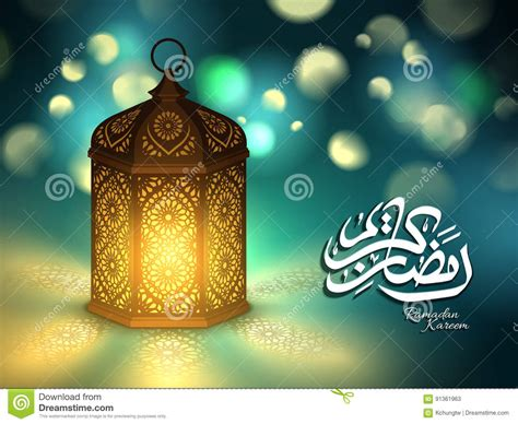 ramadan poster design ramadan poster design stock vector illustration of arabic