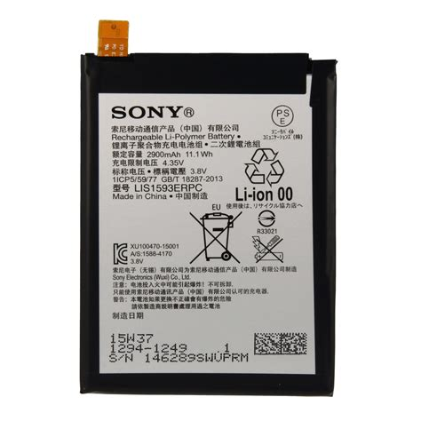 Battery Sony Xperia Z Oem batteries sony experia z5 oem battery for sale in durban