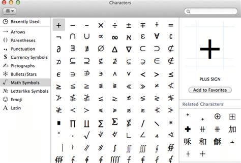 how do you type the infinity symbol image gallery mac keyboard shortcut symbols