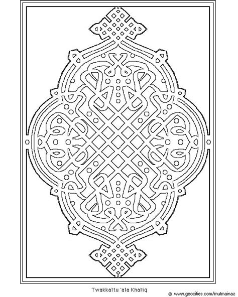 islamic design coloring pages free coloring pages of islamic designs