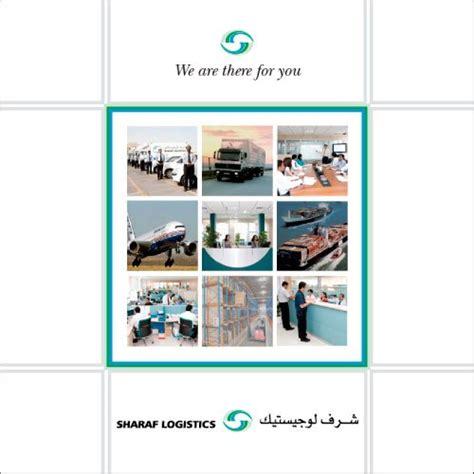 design and printing company profile company profile design print