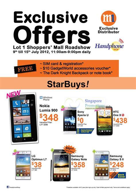 Handphone Lg L7 handphone shop nokia lumia 900 sony xperia u htc one x