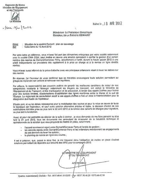 Lettre De Demande D Offre La Comarit A Demand 233 La Suspension De L Appel D Offres Du Minist 232 Re Des Transports