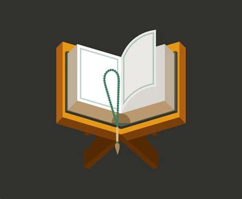 al quran illustration   vectors clipart