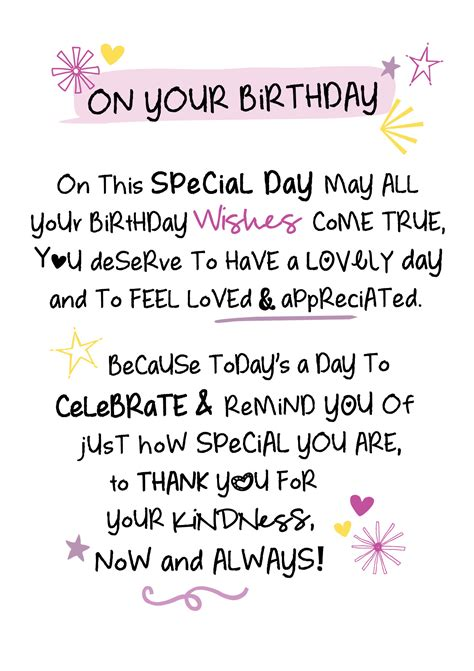 Birthday Card To Sayings