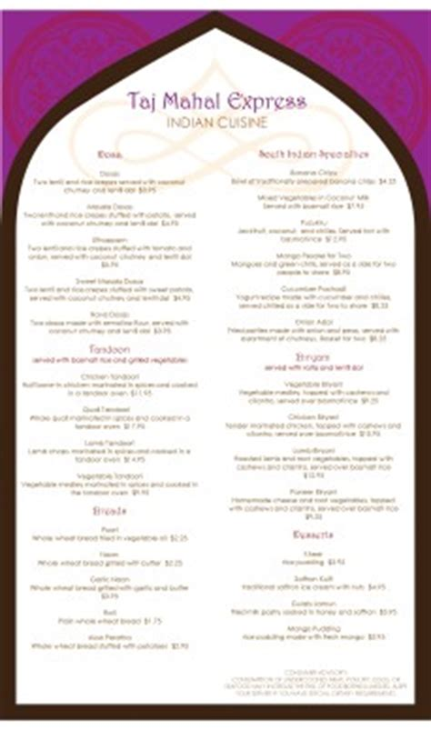 indian lunch menu indian menus
