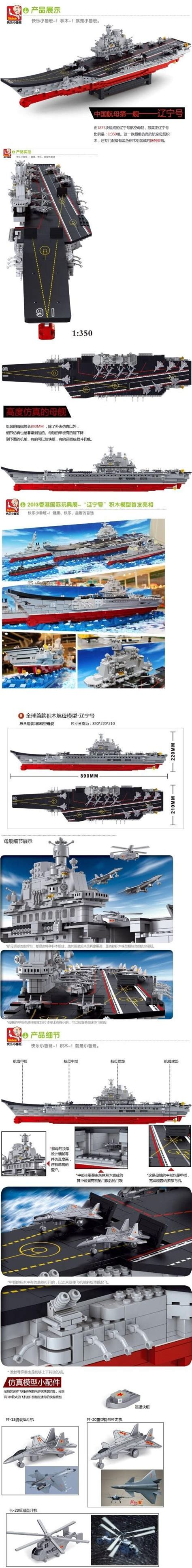 Kw Submarine Model Kit Trafalgar Ship Kapal One 35 best images about on war navy