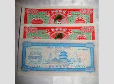 Hell Bank Notes $1000000 Bill