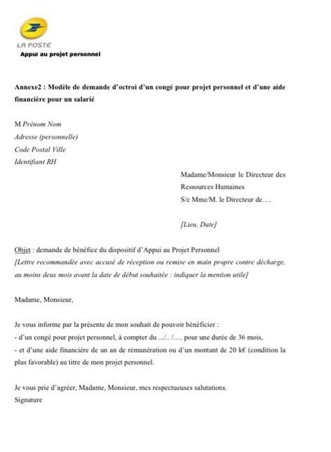 Modele Lettre De Demande De Congé Sans solde Fiche Conges