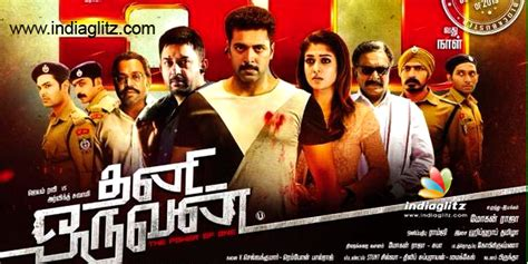 download free mp3 from thani oruvan thani oruvan tamil movie hd online online free movies 2017