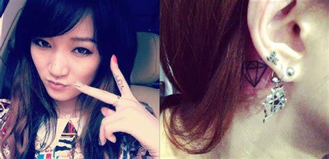 9muses hyuna tattoo idols tattoos official thread allkpop forums