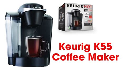 Keurig Sweepstakes 2017 - keurig k55 coffee maker and goodies giveaway freebies ninja