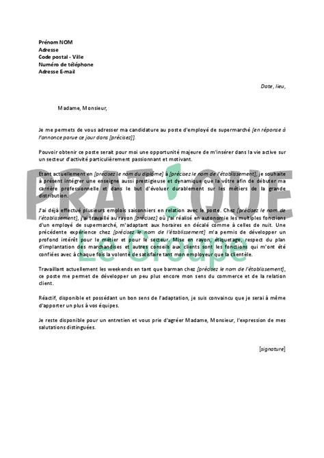 Exemple De Lettre De Motivation Grande Distribution exemple lettre de motivation supermarche document