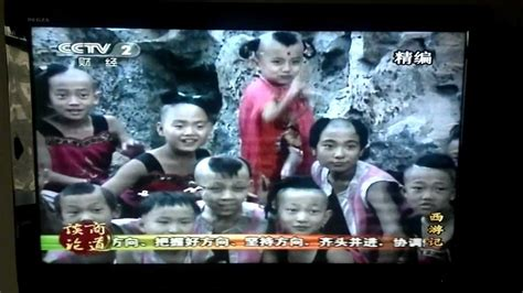 film ambientati cina programmi della tv cinese youtube