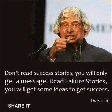 apj abdul love story success vs failure stories quote apj abdul kalam