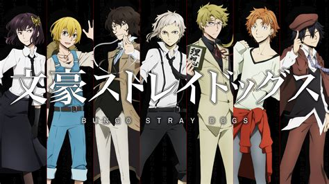 bungou stray dogs hd wallpapers backgrounds