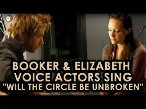 theme music unbroken bioshock infinite ost will the circle be unbroken full