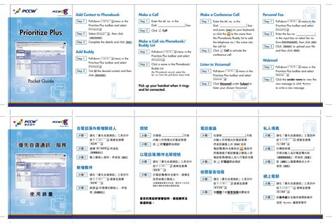 template for pocket reference card template new calendar template site
