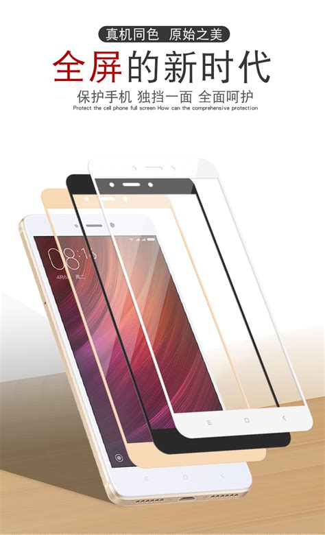 Non Packing Tempered Glass Xiaomi Redmi 4a Merk Norton Original xiaomi redmi 4 pro prime 4a 4x 5a screen colour