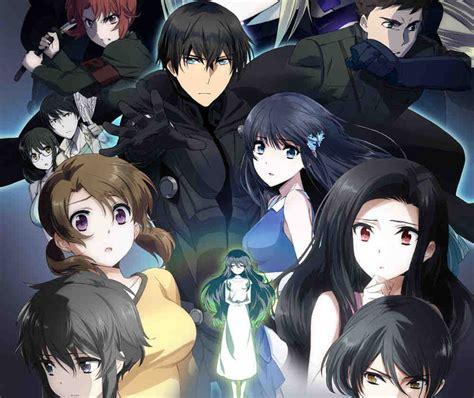 download film anime ushio no tora mahouka koukou no rettousei hoshi wo yobu shoujo bd