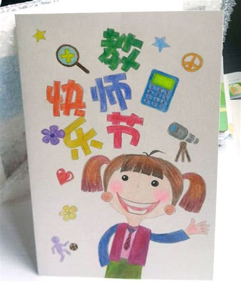 Handmade Childrens Cards - high quality day card buy cheap day card