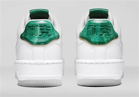 nike new year collection nike air 1 nai ke new year quot jade quot release