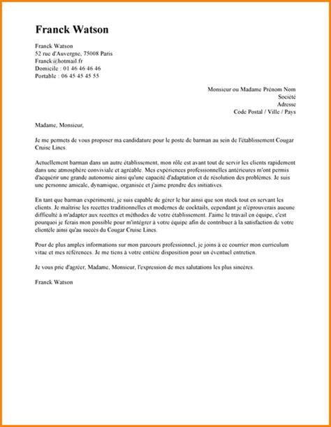 Lettre De Motivation Restauration Barman modele lettre de motivation restauration rapide document