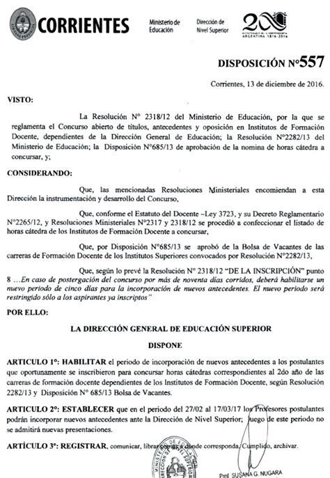 recibo de sueldo provincia de corrientes recibo digital provincia de corrientes mes marzo recibo