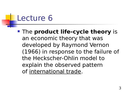 patterned response theory international product life cycle theory lecture 6