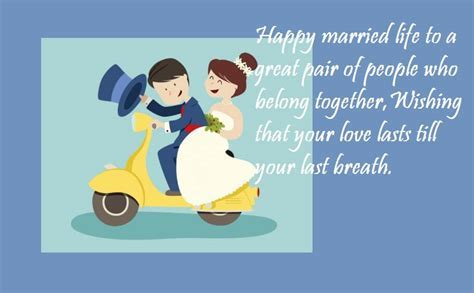Wedding Anniversary Wishes Quotes to Friend   Best Wishes