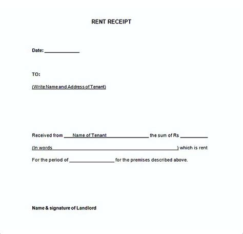 rental receipt template doc free rent invoice template