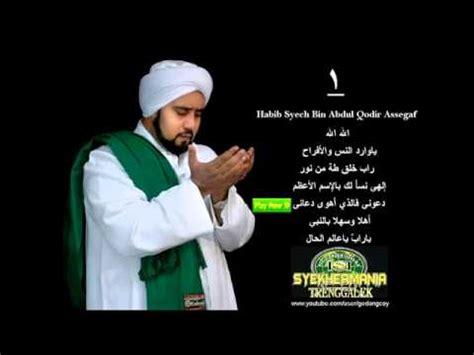 tutorial darbuka habib syech full download ahbabul musthofa dauni falladzi bantul