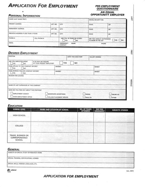 printable job application for taco bell search results for taco bell job application form