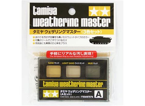 Tamiya Weathering Master A tamiya paints weathering master set a sand light sand