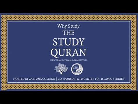 the study quran a the study quran a conversation with joseph lumbard zaytuna faculty youtube