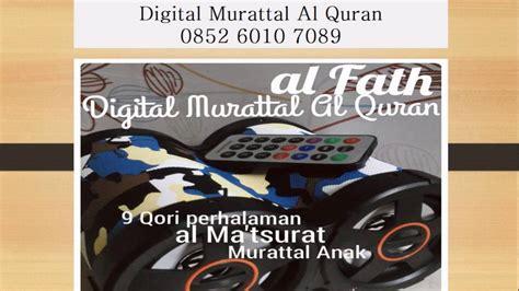 download murottal alquran anak kecil mp3 jual mp3 murattal al quran makassar 085260107089 youtube