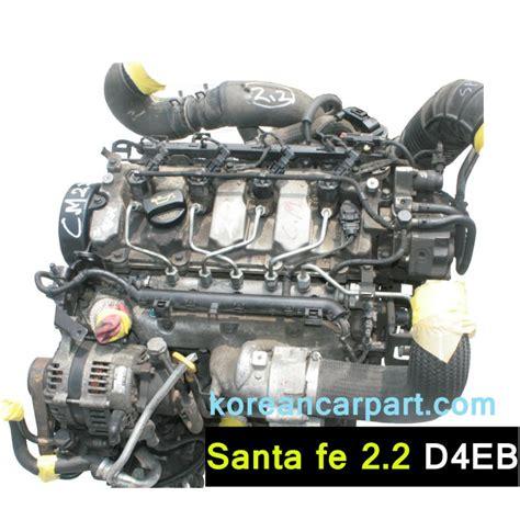 hyundai santa fe diesel engine hyudai santafe 2 2 d4eb moteur utilis 233 assemblage moteur