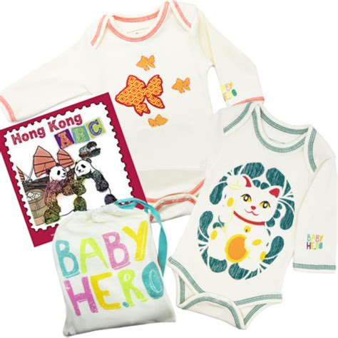 Baby Lucky Gift Set best baby gifts toys onesies footies free shipping