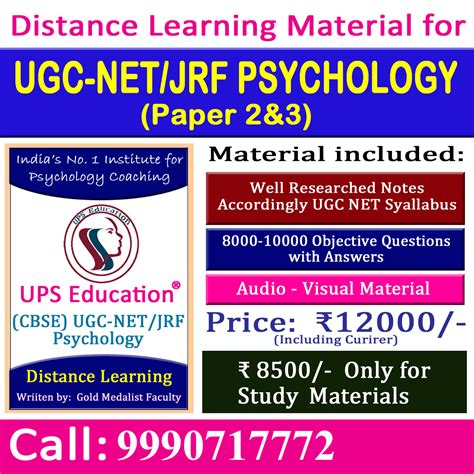 Distance Mba In Material Management by September 2016 Ups Education