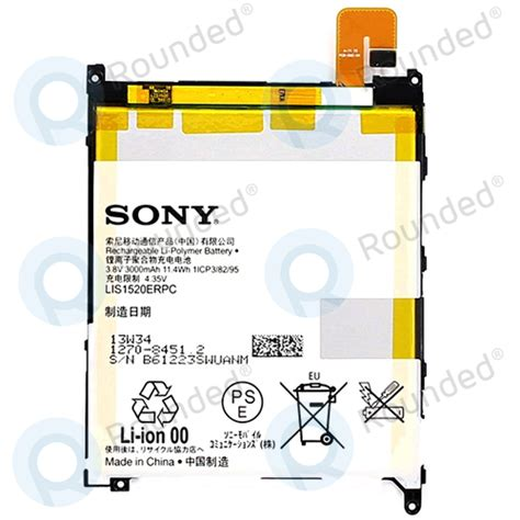 Battery Batre Baterai Experia Sony Z Ultra sony xperia z ultra c6802 c6806 c6833 battery 3000mah